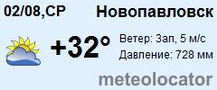 Новопавловск, подробный прогноз погоды на 5 дней