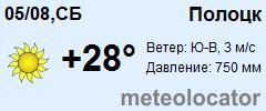 Погода в черногории в июне температура воды отзывы