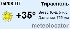 Погода в с.семион рязанской области