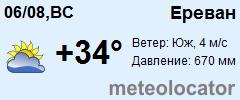 Погода в орши завтра